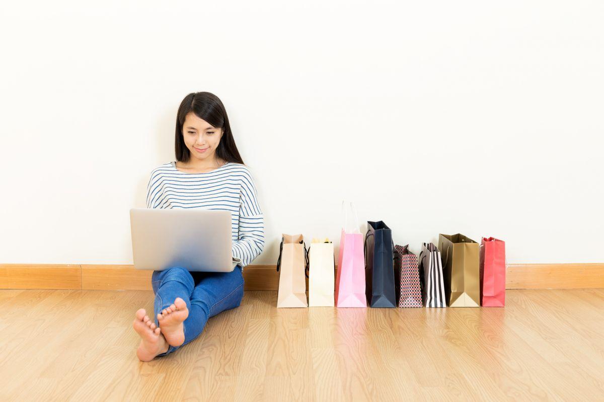 46 polak w kupuje przez internet dlaczego warto korzysta z e sklep w internet komputery. Black Bedroom Furniture Sets. Home Design Ideas